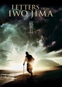 letters-from-iwo-juma-filmer-netflix-214x300
